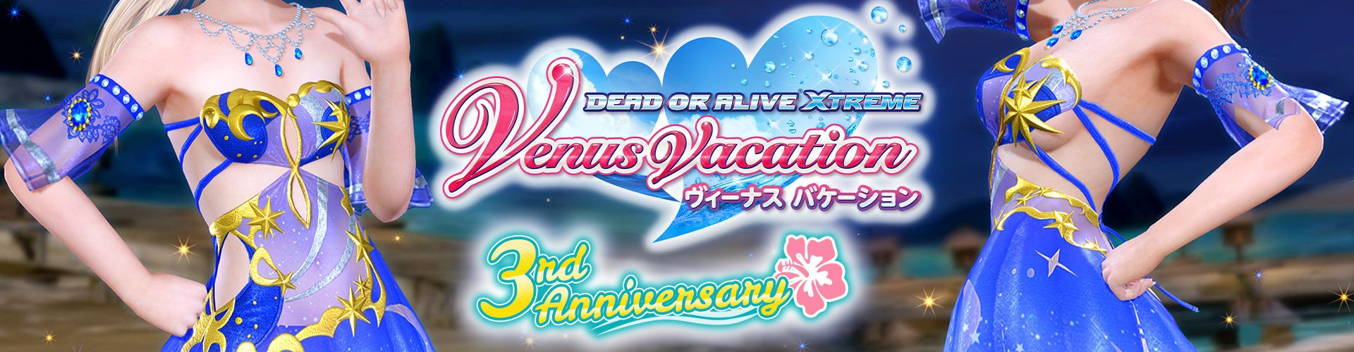 DOAX3 Fortune / Scarlet 完全制覇への道 with Venus Vacation